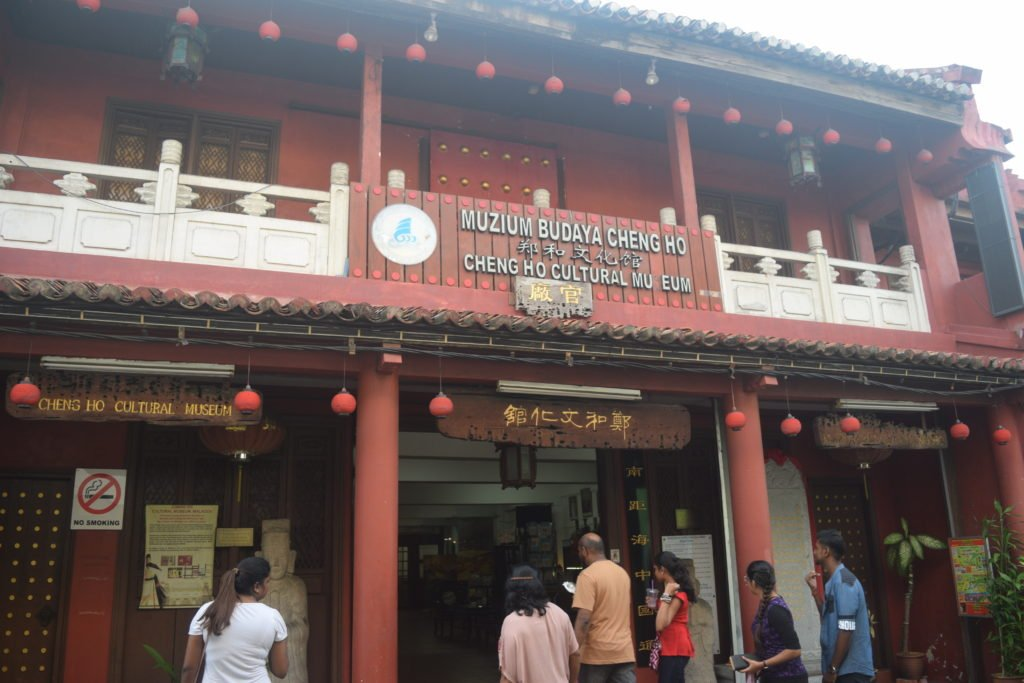 thing to do in malacca